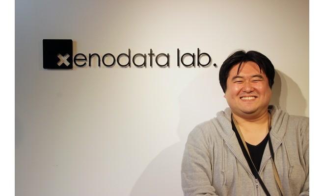 「チーム全体の生産性を考えられる方に来てほしい」株式会社 xenodata lab.
