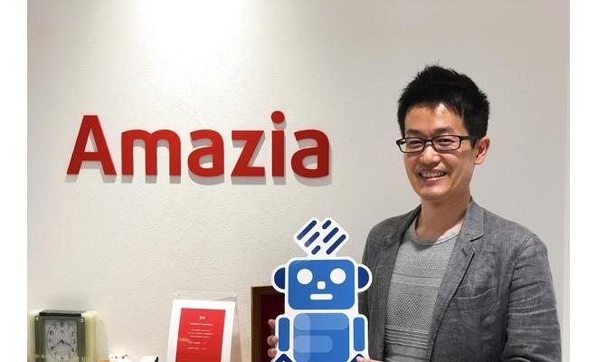 「プロフェッショナルであること、を大事にしています」江口元昭(株式会社Amazia取締役CTO)