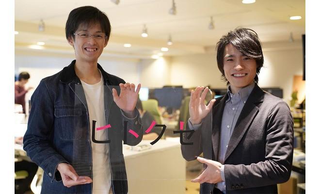 人に好かれる広告を作る。 長尾俊&西村涼(株式会社ヒトクセ)〜Forkwell 採用成功インタビュー