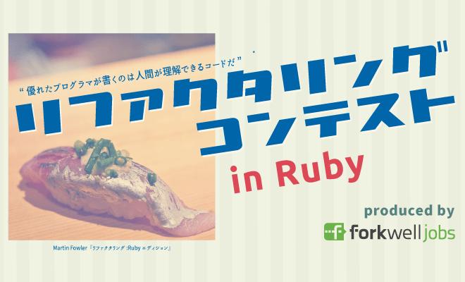【開催終了】回らないお寿司が当たる他、豪華賞品付きコンテスト 開催中!