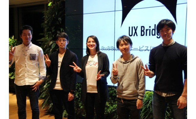 UX Bridge vol.3に行ってきました!