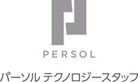 パーソルテクノロジースタッフ株式会社