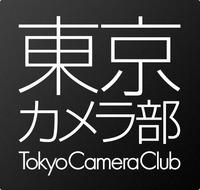 東京カメラ部株式会社