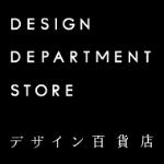 株式会社デザイン百貨店