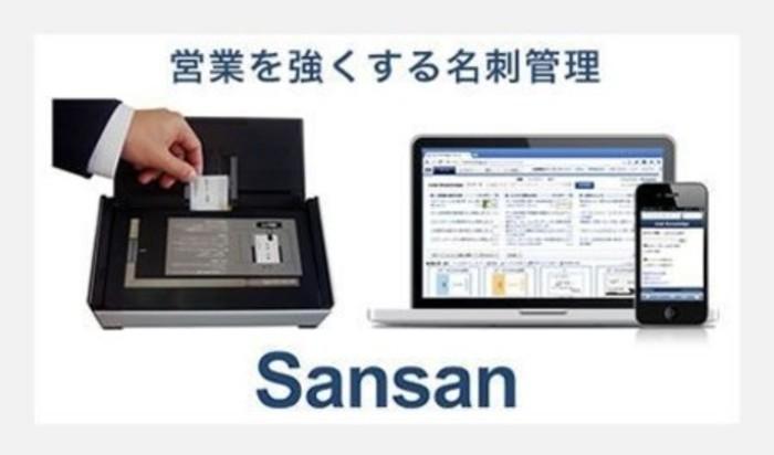 C# でB向け名刺管理サービス「Sansan」のサーバサイドを開発するエンジニアを募集!