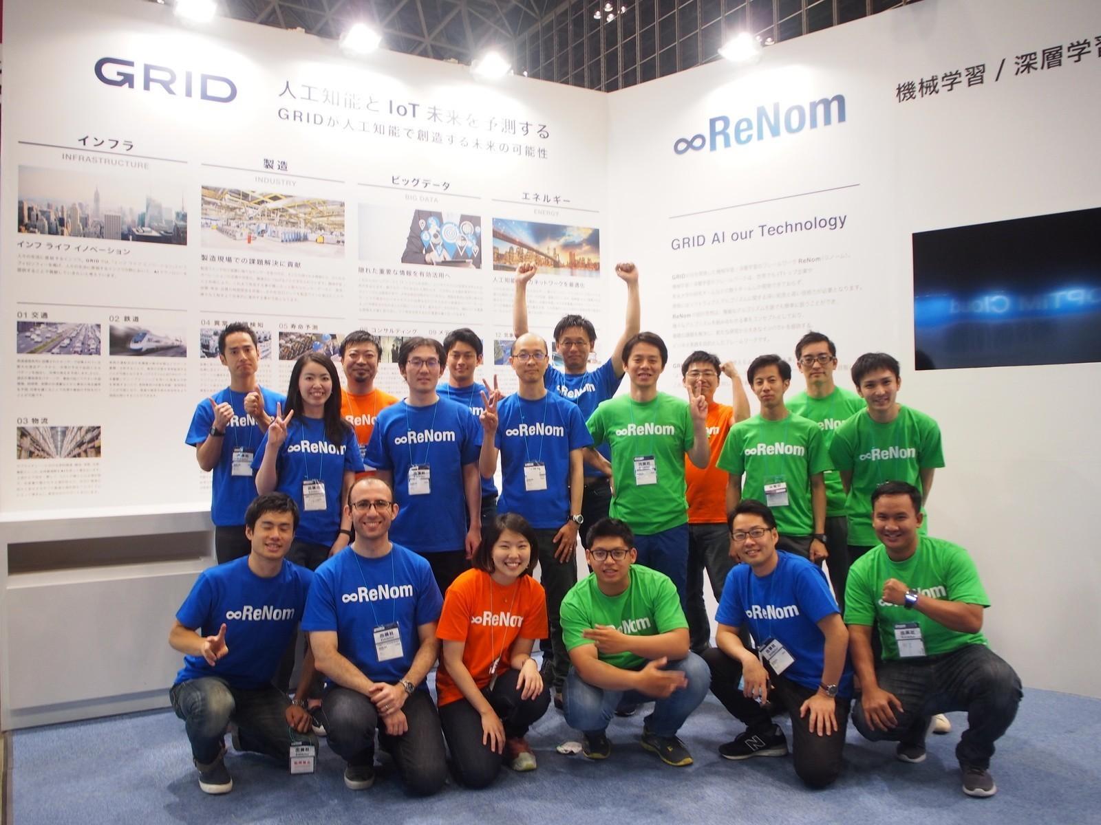 最先端技術で未来を創造したいエンジニア/データサイエンティスト募集!