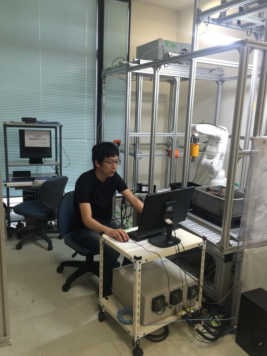 産業用ロボットの「目」と「脳」のビジョンセンサエンジニアを募集!
