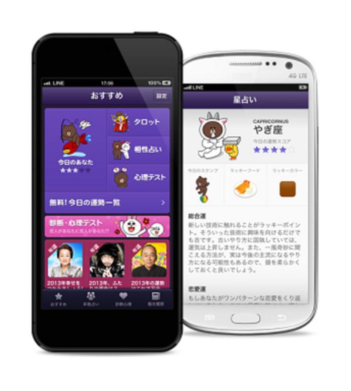 LINE camera、LINE占いなどのLINE連携アプリを開発する Androidエンジニアを大募集!