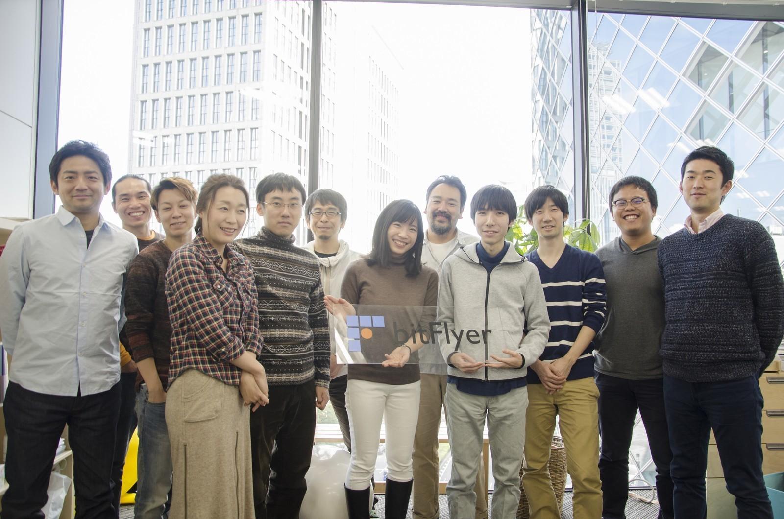 株式会社bitFlyer・30億円調達!日本最大のビットコイン企業、iOSアプリエンジニアを募集!!
