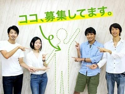 【SIer出身者歓迎】自社サービスのWebエンジニア募集!!!