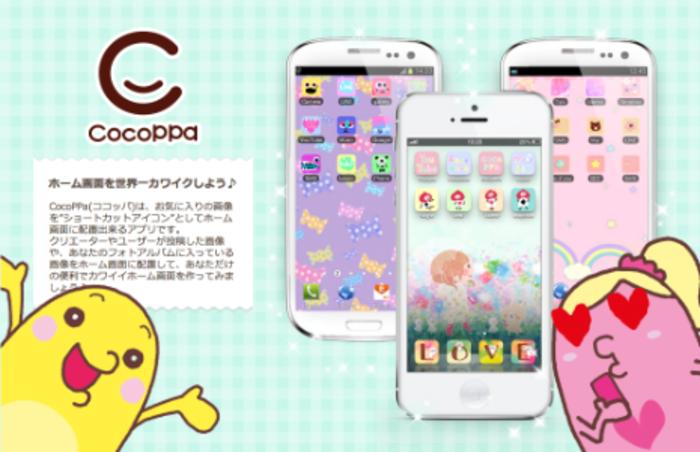 累計1,500万DLのきせかえアプリ「CocoPPa(ココッパ)」のサーバーサイドを担う Webエンジニアを募集!