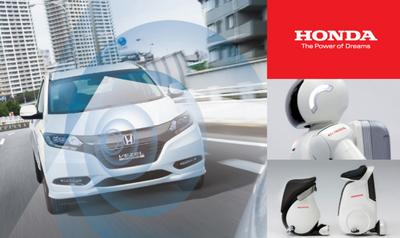【Honda四輪車のセキュリティ技術開発/東京勤務】異業種の方、歓迎いたします