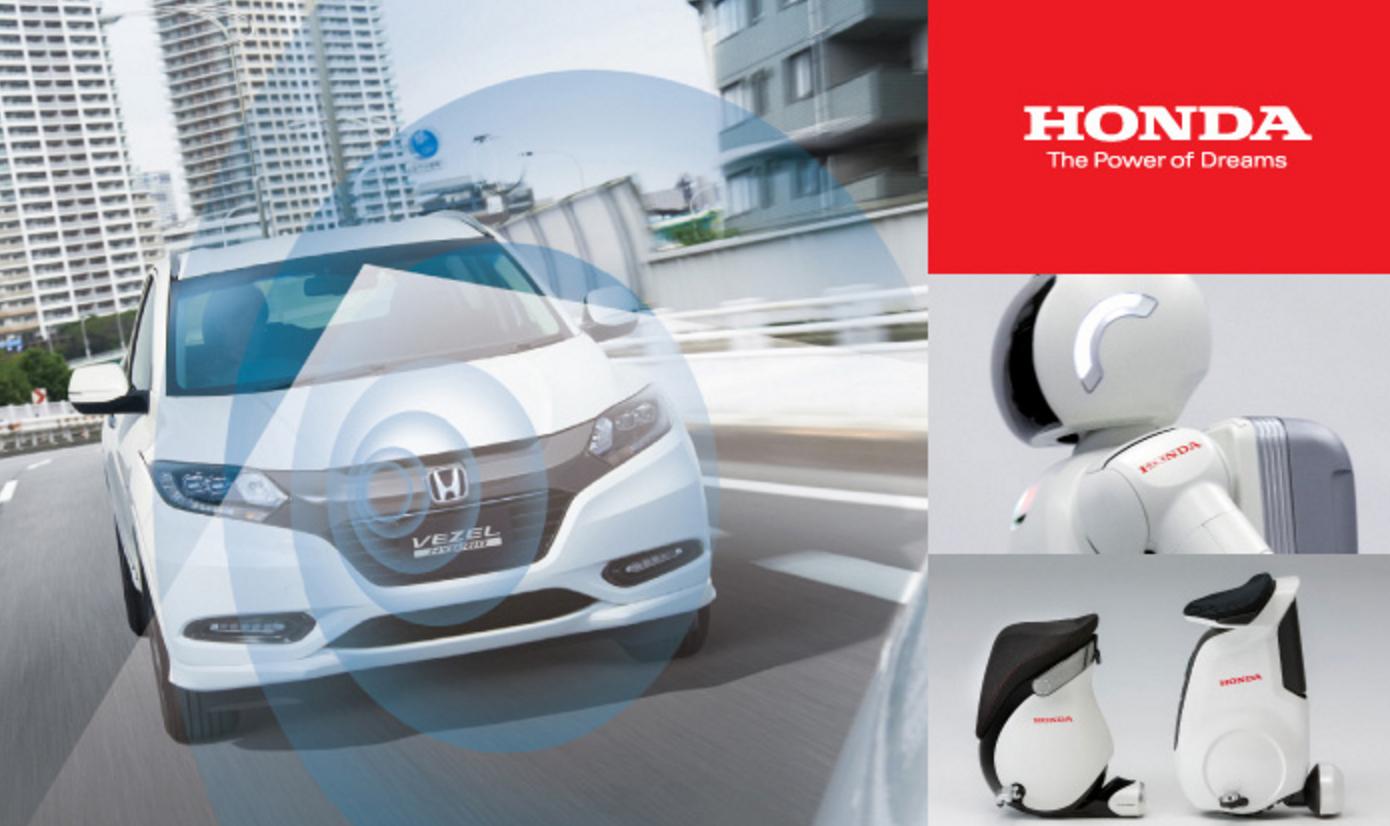 【Honda四輪車の安全運転・自動運転支援システムの研究開発(AI・人工知能、制御、通信、センシング技術等)】異業種の方、歓迎いたします