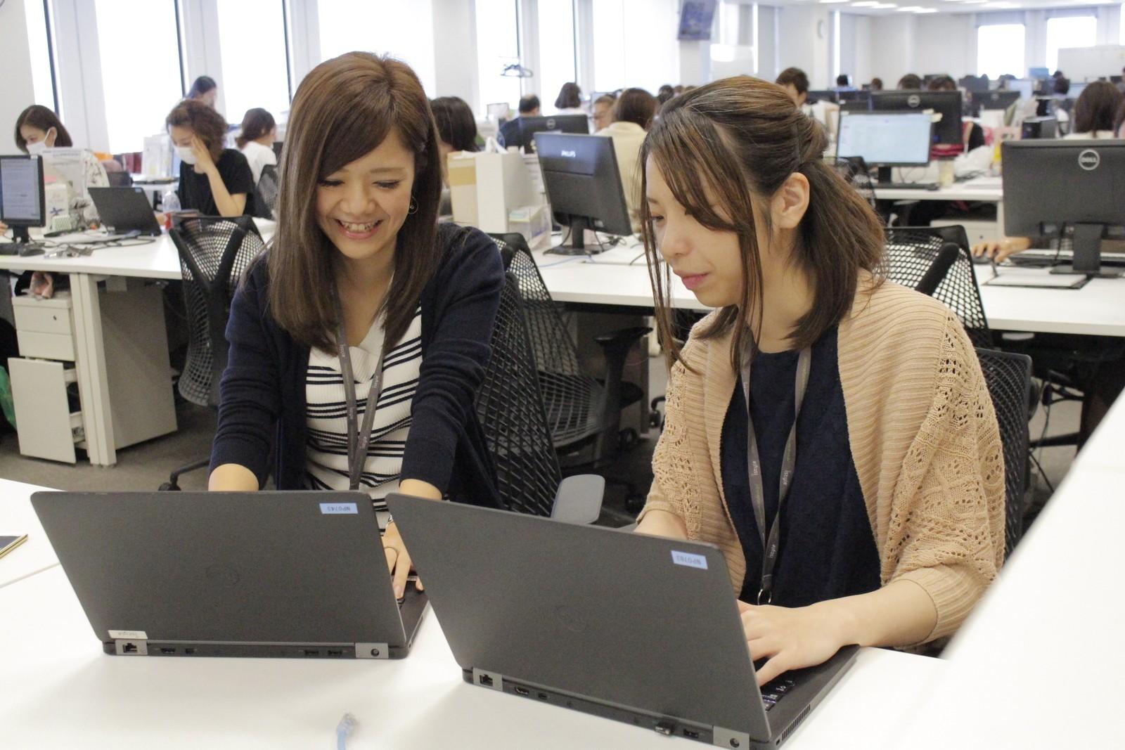 株式会社アイスタイル・月間3億PV・1400万UU、日本最大級のコスメ・美容の総合サイト「@cosme」を開発!