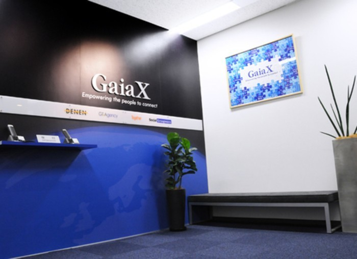 企業のソーシャル活動をサポートする GaiaX が Webアプリケーションエンジニアを募集します