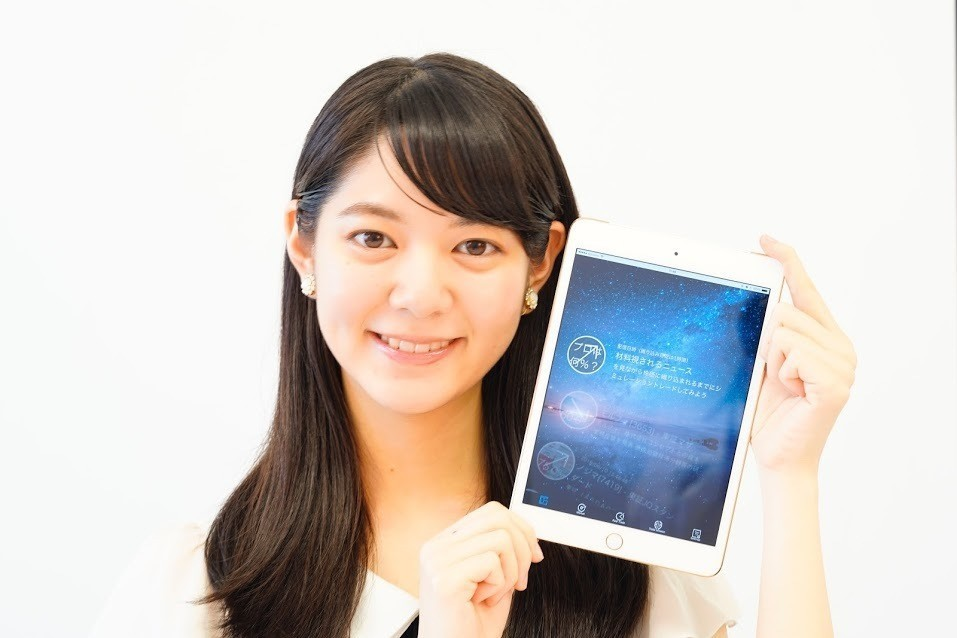 AppStore1位の実績を持つアプリを改造したい一流エンジニアを大募集!
