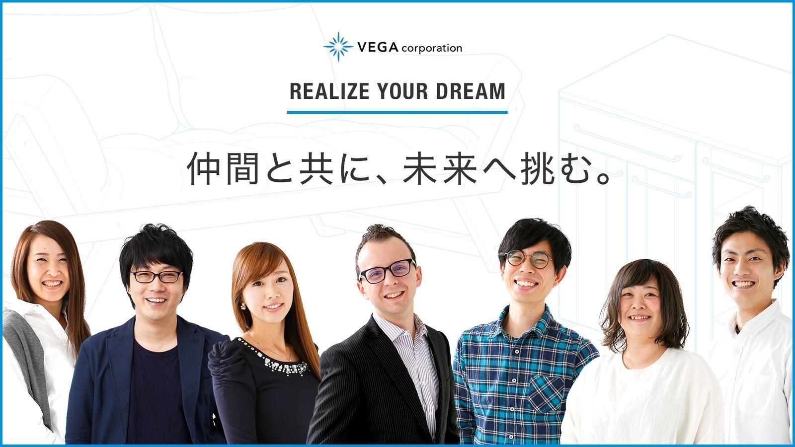<新規事業>  No.1のインテリアECを目指す技術責任者候補募集!
