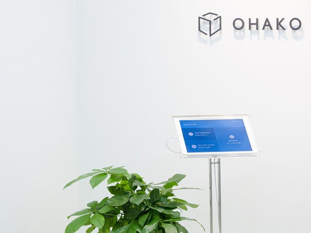 株式会社オハコ・ユーザー体験にこだわったアプリを開発するiOS/Swiftエンジニアを募集!