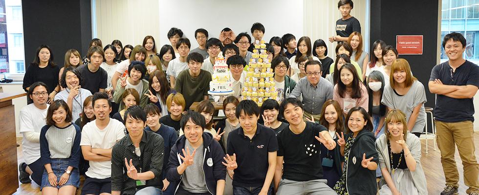株式会社Fablic・600万DLを突破した日本最大級のフリマアプリ「FRIL」でユーザーファーストを実践したいiOSエンジニア急募!