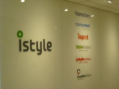 @cosme のアイスタイルグループの新規アプリを開発する Androidエンジニアを募集!