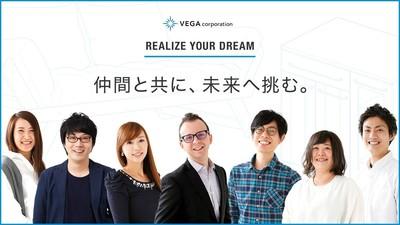 AWSをフル活用して新規事業に挑戦したいDevOpsエンジニア募集!