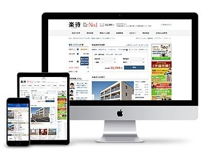 【少数精鋭・オウンドメディア・PHP】  国内最大の不動産投資サイト「楽待」の開発をリードするエンジニアを募集!