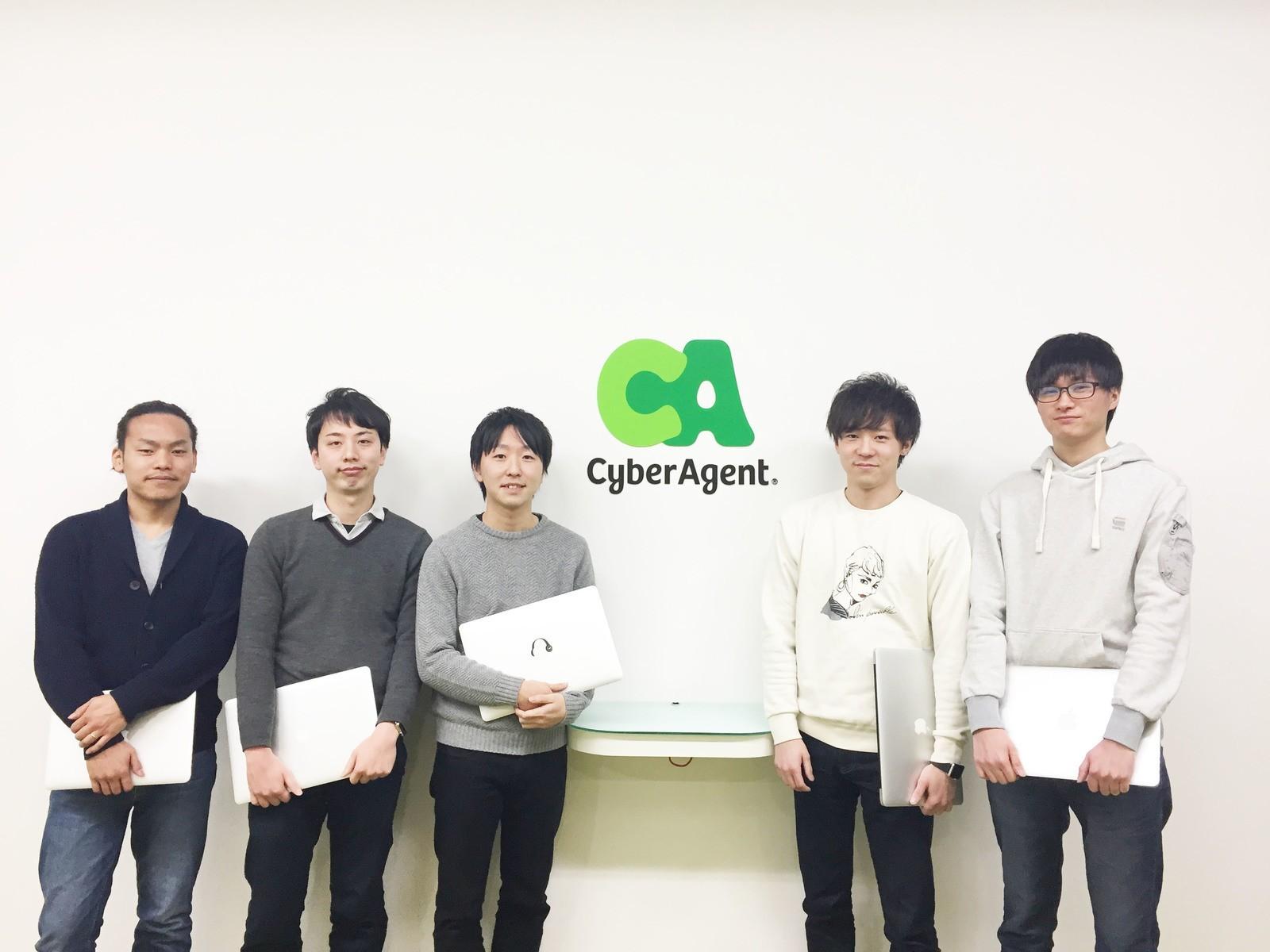 急成長のWebサービス(AbemaTV,AWAなど)、ゲーム事業、インターネット広告事業でチャレンジしたいWebアプリエンジニア募集!