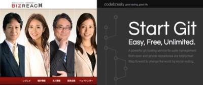 ビズリーチの各種サービス開発・運営を行う Webエンジニアを募集!