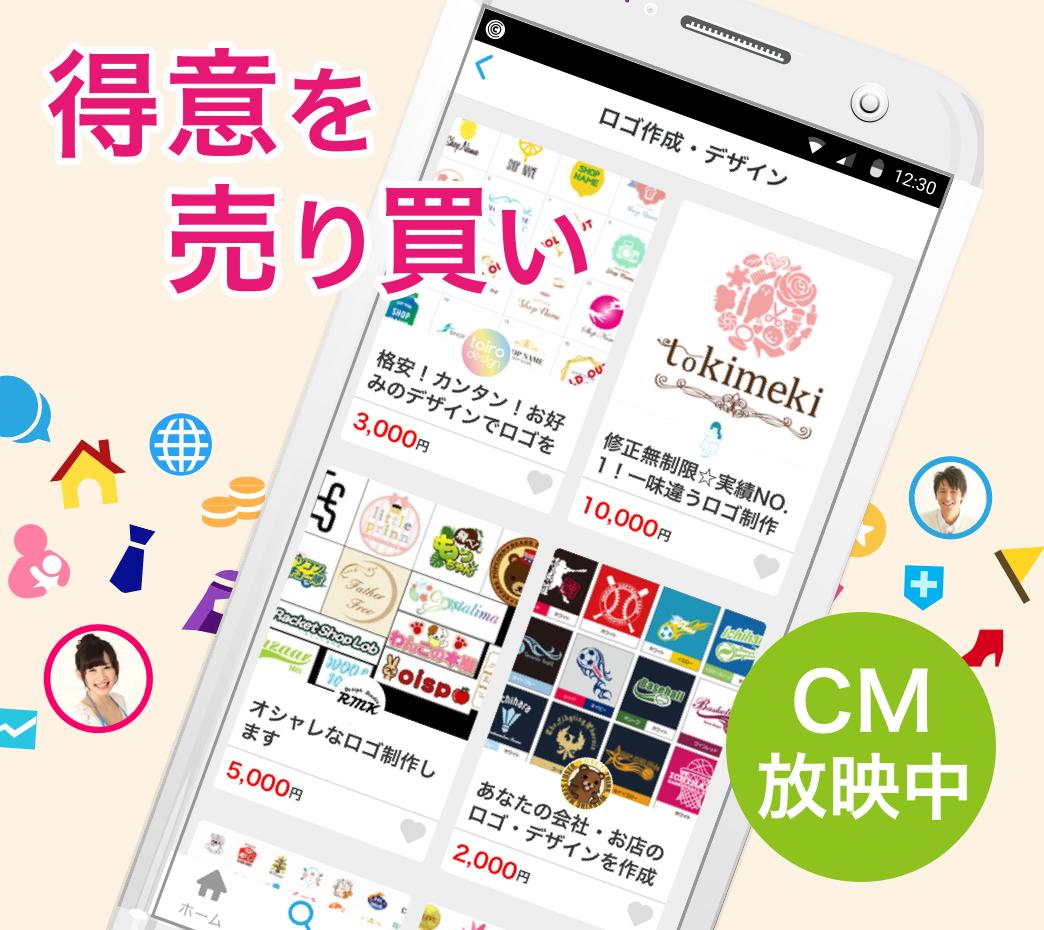 CMで話題の知識・スキルのCtoCマーケットプレイス「ココナラ」!Androidネイティブアプリ開発エンジニア募集!!