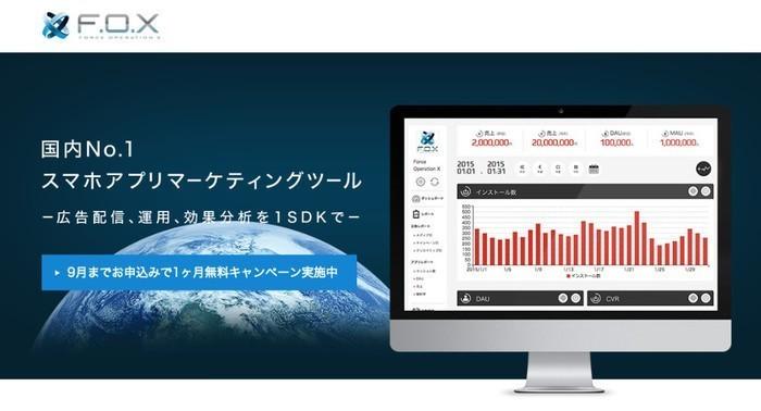 株式会社CyberZ・スマホ広告で国内最大規模の導入実績を誇る CyberZ でアドテクノロジーを究めたいエンジニアを募集!
