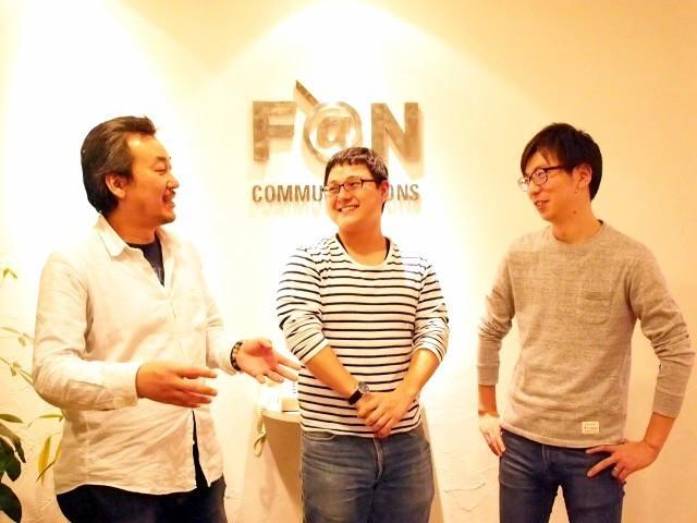 日本最大級のアフィリエイトシステムの開発エンジニア(マネージャー候補)を大募集!