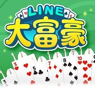 世界中のプレイヤーとオンライン対戦『LINE大富豪』サーバエンジニア募集開始!