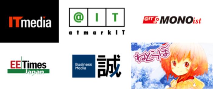 「ITmedia」「@IT」「ねとらぼ」など Webメディアの新規機能開発を担うエンジニア