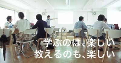 VCから1.3億円調達!日本最大級のまなび場を作る「ストリートアカデミー」で世界のまなびを自由にしたいエンジニアを大募集!