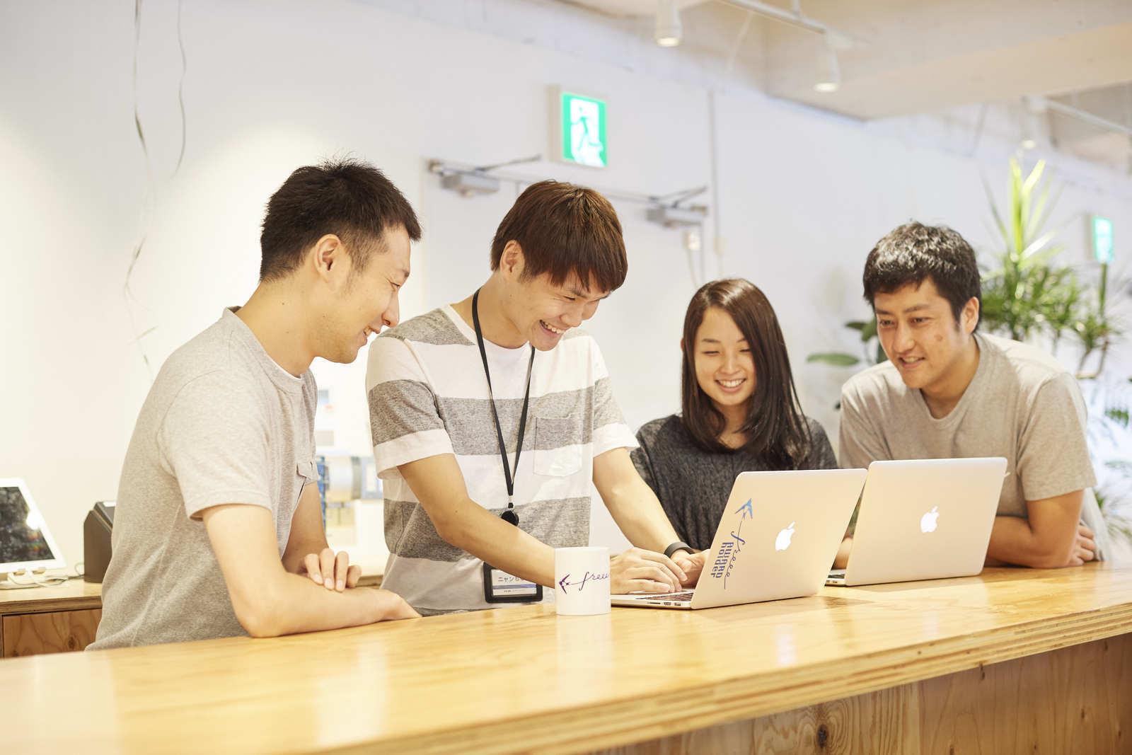 全自動クラウド会計ソフト「freee」が、ビジネスチームを支える仕組みを一緒に作るエンジニアを募集!
