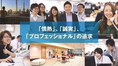 【医師キャリア事業部】社内SE(Salesforceエンジニア)~上場企業2社が出資した医療系ベンチャー~