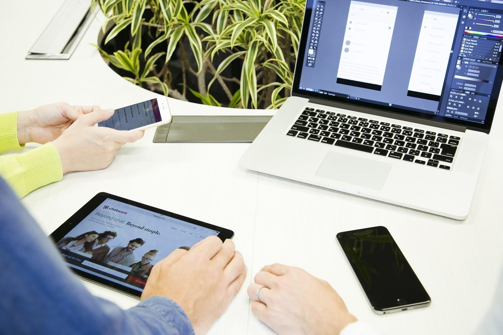 「ChatWork(チャットワーク)」でモバイルアプリケーションプロダクトマネージャーを募集!!【導入企業数13万社以上】【18億円資金調達完了】