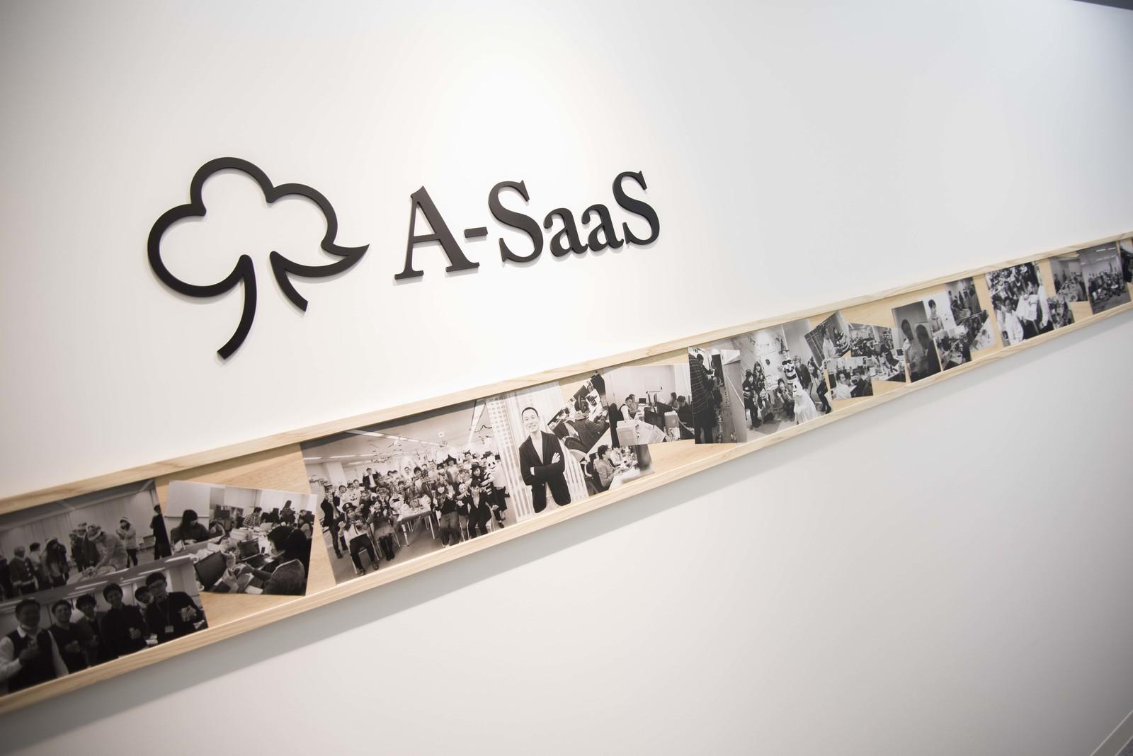 クラウド税務・会計・給与サービス「A-SaaS(エーサース)」のインフラを支えるAWSエンジニア募集!