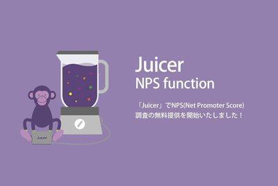 【東京】人工知能×ビッグデータでインターネットの常識を変えるWeb開発エンジニアを募集