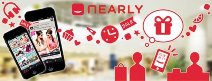 O2Oのパイオニア  ipoca が、身近な買い物を楽しくするO2Oスマホアプリ「NEARLY」を開発する iOSエンジニアを募集!