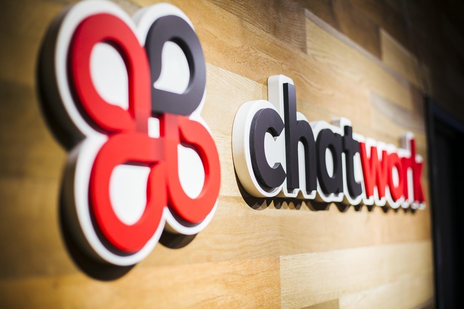 「ChatWork」でAWSインフラエンジニアを募集!!【導入企業数17万社以上】【18億円資金調達完了】