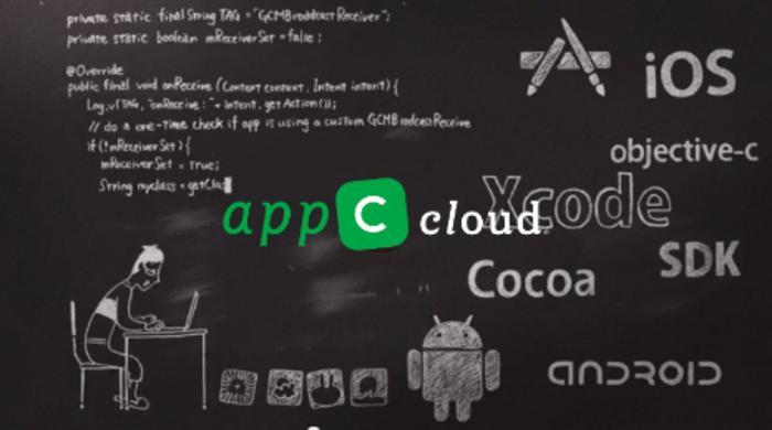アプリ開発者支援サービス「appC cloud」とアプリ統合情報メディア「giveApp」の iOSアプリ・SDKを開発するエンジニアを募集!