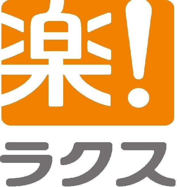 (※大阪)Web開発エンジニア(リーダー候補)★自社サービス「メールディーラー」の開発★