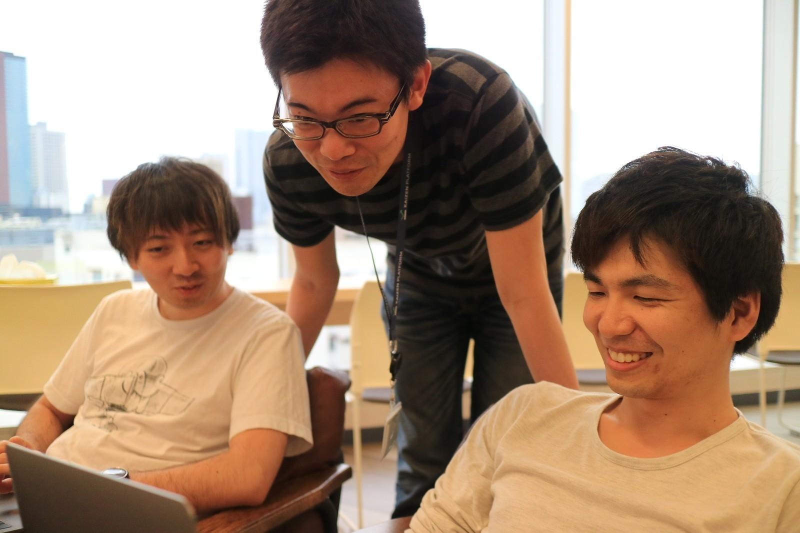 世界中のWebサイトのUI改善を加速させる「Kaizen Platform」を開発するアプリケーションエンジニアを募集!