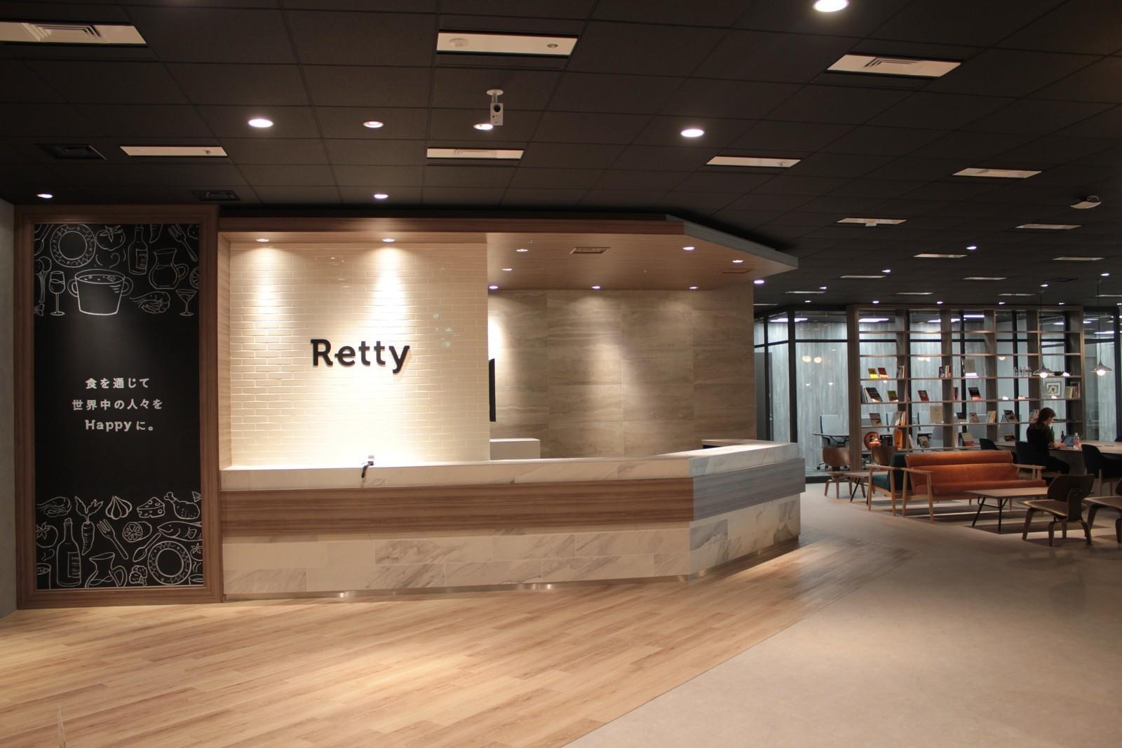 グローバル展開中!少数精鋭のチームで開発に取り組むRettyのAndroidエンジニア リーダー候補