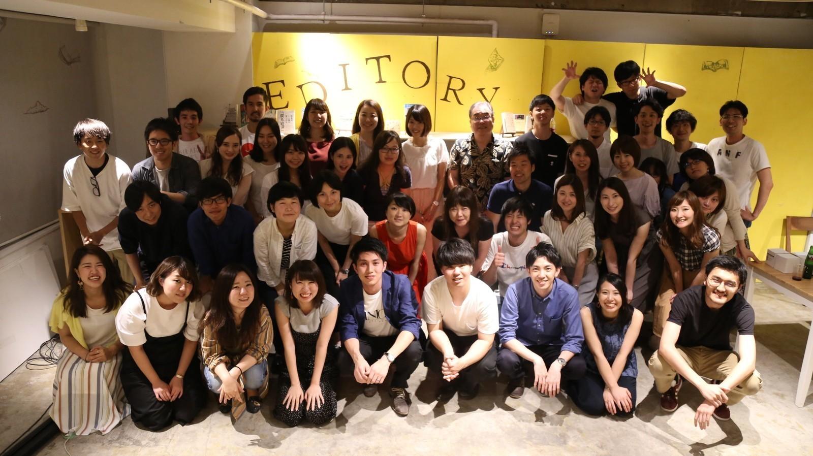 日本最大のクラウドファンディングサイト「Readyfor」を開発するRailsエンジニアを募集!
