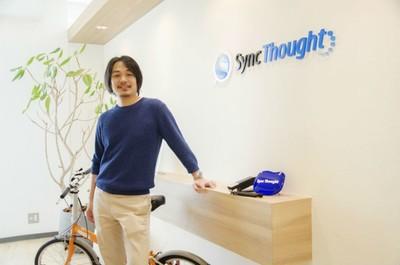 国内250社以上が導入のサイト内検索サービス「SyncSearch」で世界と勝負してみたいエンジニアを募集!