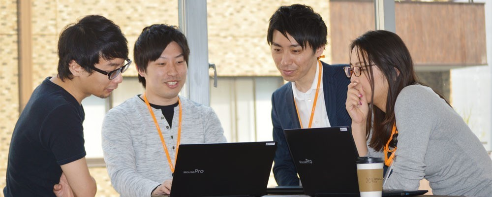 【Railsエンジニア】日本最大級の不動産・住宅情報サイト『LIFULL HOME'S』の不動産業者間サービスを開発するエンジニア募集!