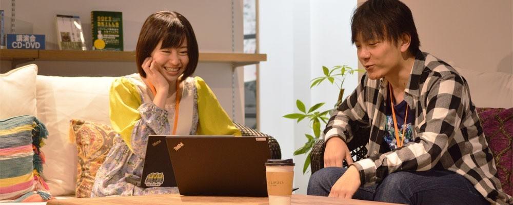【Webエンジニア】日本最大級の不動産・住宅情報サイト『LIFULL HOME'S』の不動産会社向け業務支援システム開発エンジニアを募集!