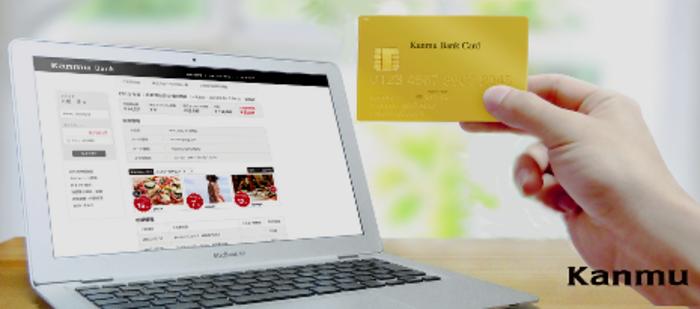株式会社カンム・クレディセゾンとの大型提携の実績もあるカード決済送客サービス「Kanmu CLO」を開発する Pythonエンジニアを募集!
